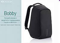 """Городской рюкзак Bobby антивор 15,6"""" с системой usb-зарядки (бобби рюкзак для ноутбук), Реплика супер качество Черный, Реплика супер качество"""
