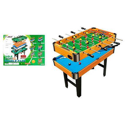 Настольная игра 6003B-2