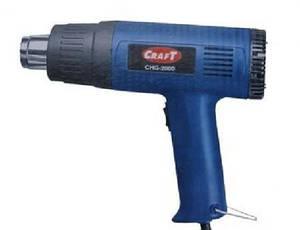 Фен строительный Craft CHG-2000