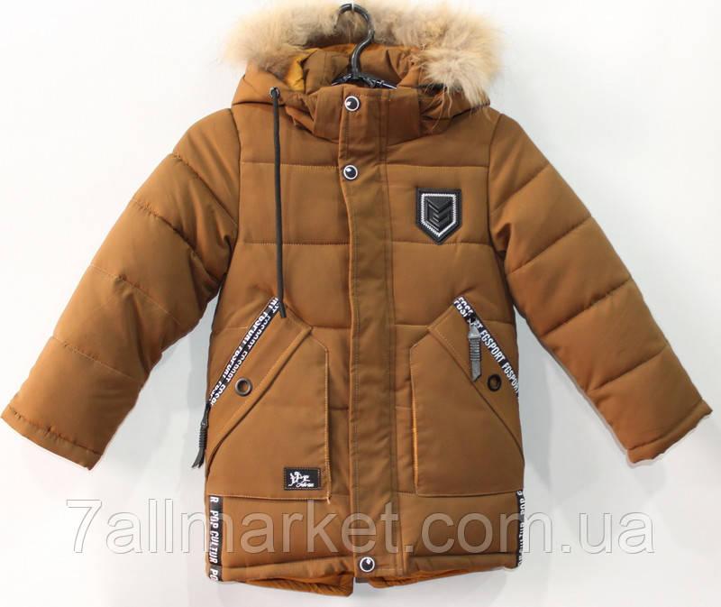 5af31901304 Куртка детская зимняя на мальчика