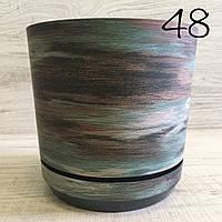 Цветочный горшок «Korad 48» 2.8л