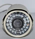 Камера зовнішнього спостереження (MHK-902E), фото 4