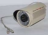 Камера зовнішнього спостереження (MHK-902E), фото 2
