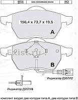 Тормозные колодки передние / Intelli (D957EI3) AUDI A6 (С5) 1997-2005