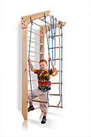 Детский спортивный уголок Kinder 2-220 DU-5