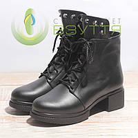 Ботинки  кожаные женские  ELEGANCE 829 39-40  размеры, фото 1