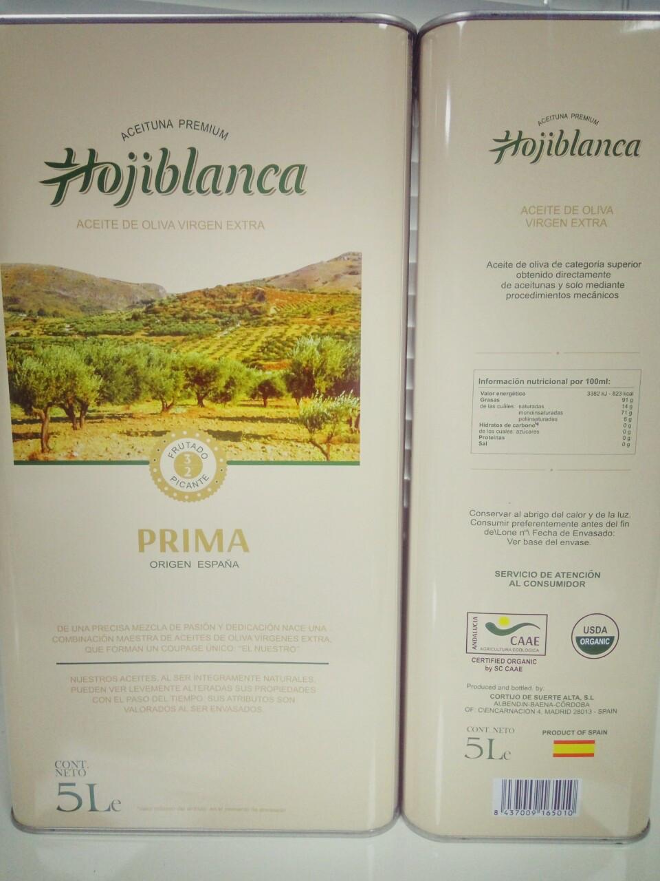Оливковое масло Испания канистра 5л