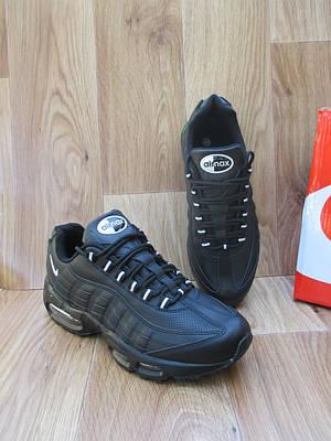 Мужские Кроссовки в стиле Nike Air Max 95 черные кожаные