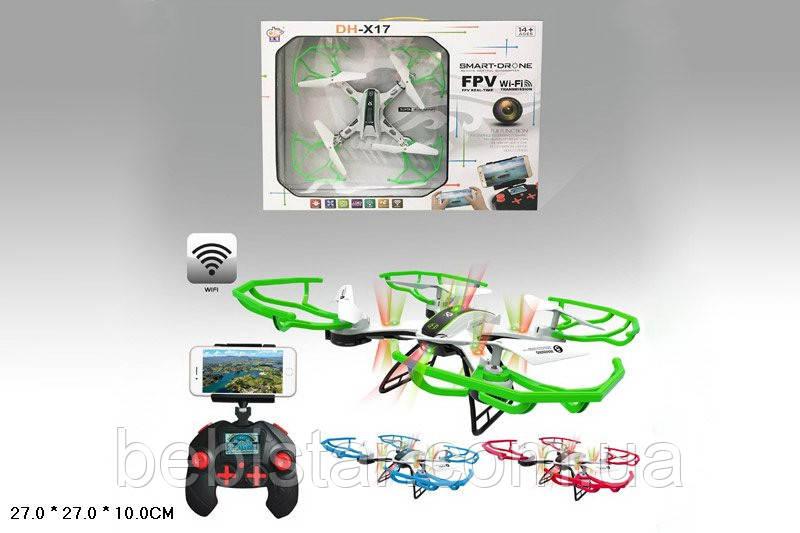 Квадрокоптер DH861-X17 с гироскопом, камера, Wi-Fi, FPV, свет, вращ.на 360гр, USB (красный)