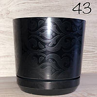 Цветочный горшок «Korad 43» 1.3л