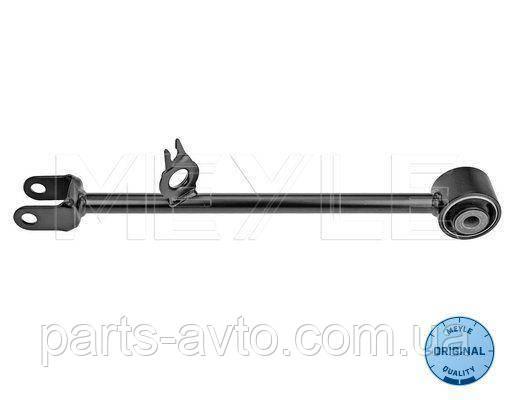 """Продольная тяга задней подвески левая Renault Duster 4""""4 (Original 551119305R)"""