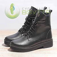 Ботинки кожаные женские ELEGANCE 822 ч\к 36-40 размеры, фото 1