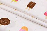 "Сатин ткань ""Мороженное на палочке"" на белом фоне, № 1501с, фото 2"