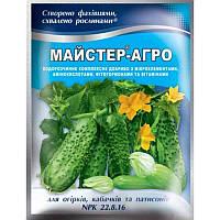 МАСТЕР для огурцы., кабачков, патис. 100 г