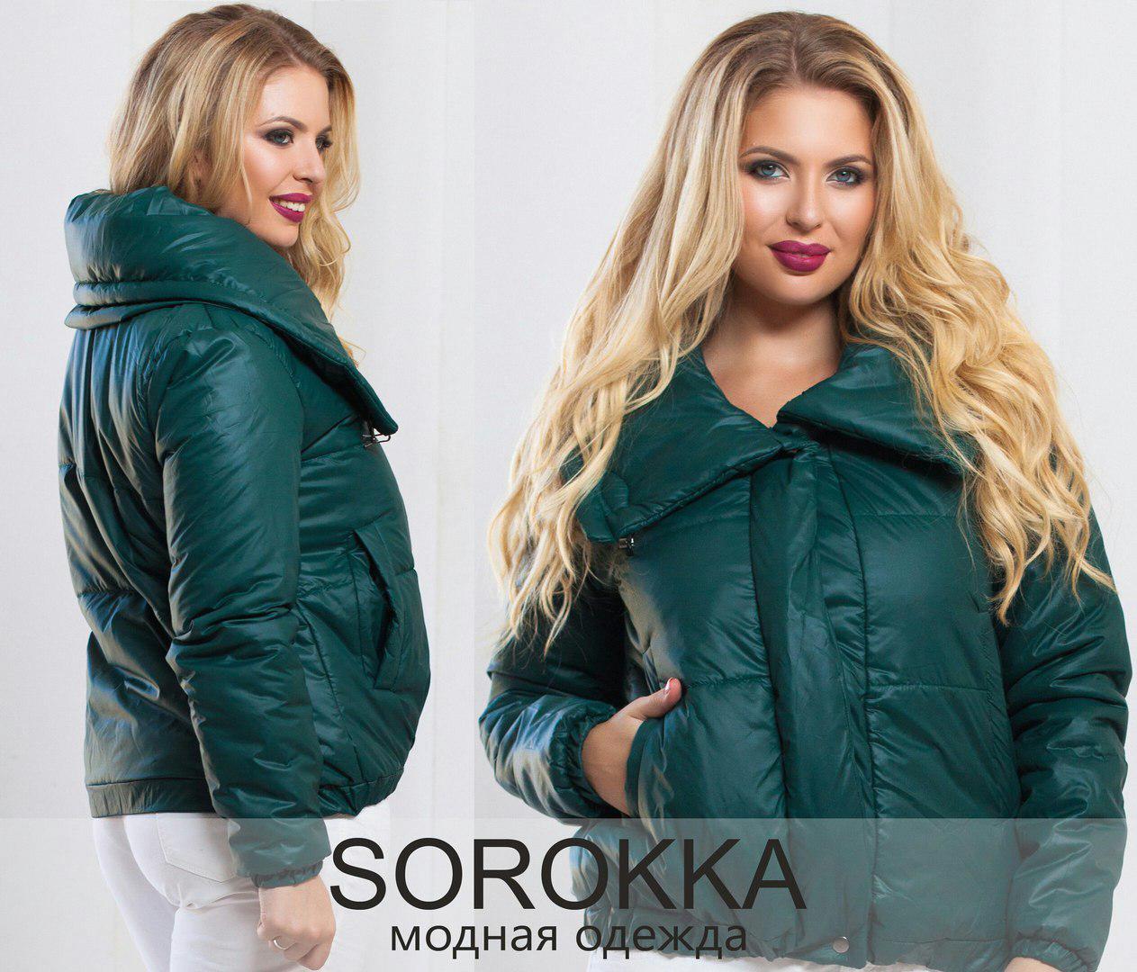 Классная женская куртка с горловиной батал