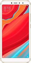 Смартфон Xiaomi Redmi S2 32GB Global Version Gold Гарантия 3 месяца / 12 месяцев, фото 2