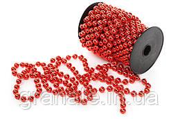 Бусы на ёлку, цвет: красный 10мм*10м (12шт в упаковке)