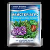 МАСТЕР-АГРО для комнатних растений 25 гр