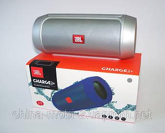 JBL Charge 2+ E2+ 10W копия, блютуз колонка c FM и MP3, серебряная