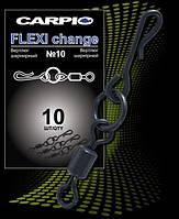 Вертлюг шарнирный с кольцом Carpio FLEXI change #7