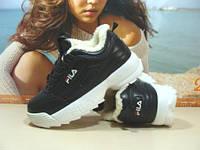 Зимние ботинки Fila Disruptor 2 (реплика) черно-белые 36 р.
