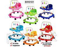 Детские ходунки BW0101 (Игровая панель, мелодия, 8 колес)