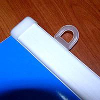 Крепления для формата A2,A1,A0, пластиковые, комплект на 1 плакат