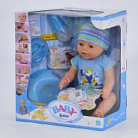 Пупc Baby Love мальчик  функциoнaльный c гopшкoм и aкceccуapaми в коробке