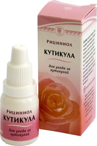 Рициниол Кутикула - растворяет кутикулу, питает, увлажняет, восстанавливает кожу вокруг ногтя