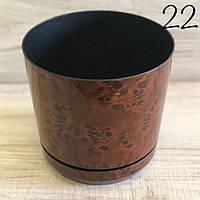 Цветочный горшок «Korad 22» 2.4л