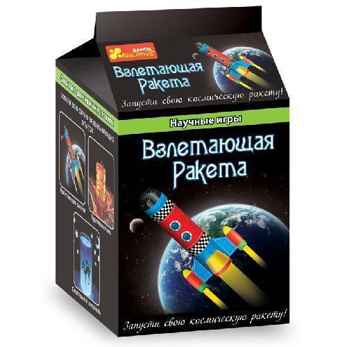 Научные игры (12123001Р) Взлетающая ракета