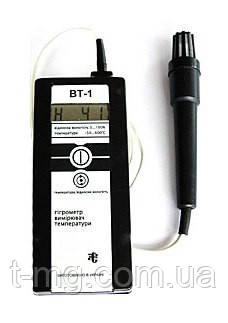 Влагомер воздуха ВТ-1