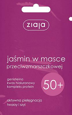 Маска против морщин  Jasmine  50+ (7мл)