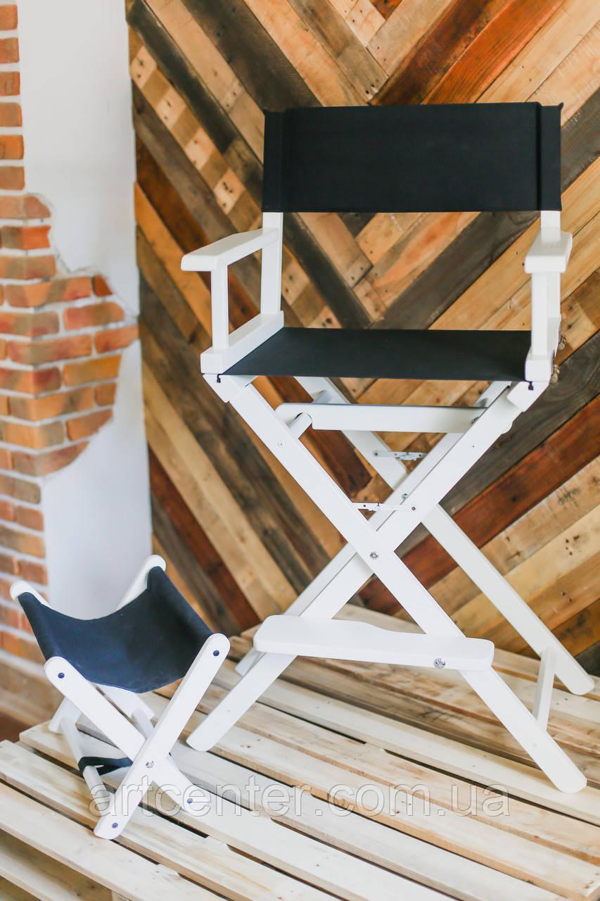 Складной стул визажный, стул барный белый, ткань чёрная