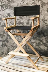 Стілець визажный, режисерський стілець, стілець для візажиста складаний, стілець з ясена (модель ЕКО)