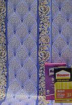 Обои на стену,  бумажные, синий,  В 27,4  Сюжет 6553-03, 0,53*10м, фото 2
