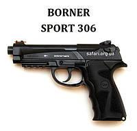 Пневматический пистолет Borner Sport 306 (C-31), фото 1