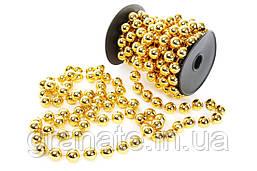Бусы на ёлку, бусы пластиковые, цвет: золото 14мм*5м (12 шт в упаковке)