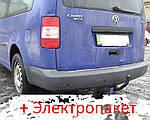 Фаркоп - Volkswagen Caddy Maxi Фургон (2007-2010)