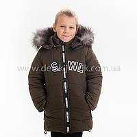 "Детская зимняя куртка ""Бен"",Новинка ,Зима 2019 года, фото 1"