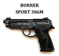 Пневматический пистолет Borner Sport 306M (C-31), фото 1