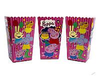 Коробочки для попкорна, сладостей Свинка Пеппа