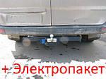 Фаркоп - Volkswagen Crafter Микроавтобус (2006--) L=3665/4350