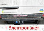 Фаркоп - Volkswagen Crafter Микроавтобус (2006-2016) L=3665/4350 бампер из подножкой