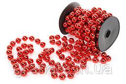 Декоративные бусы, цвет: красный 14мм*5 м (12 шт в упаковке)