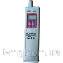 Сигналізатор горючих газів СТХ-17