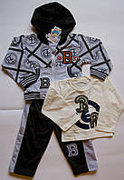 Практичный костюмчик на мальчика 1 - 3 лет