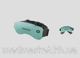 Массажный пояс для похудения ZENET ZET-741