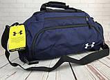 Сумка-рюкзак Under Armour. Сумка для спорту. Сумка-рюкзак хорошої якості. Великий вибір сумок., фото 6