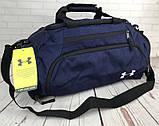 Сумка-рюкзак Under Armour. Сумка для спорту. Сумка-рюкзак хорошої якості. Великий вибір сумок., фото 7